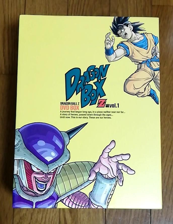 ドラゴンボール DRAGON BALL Z DVD BOX DRAGON BOX VOL.1