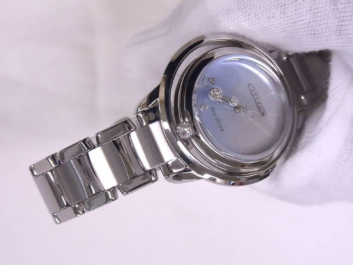 【美品!】 シチズン レディース腕時計 シチズン エル EW5521-81D エコ・ドライブ シェル文字盤 ムービングダイヤ CITIZEN シチズン L_画像6