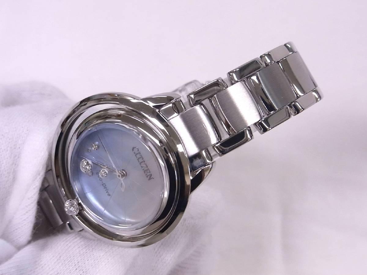 【美品!】 シチズン レディース腕時計 シチズン エル EW5521-81D エコ・ドライブ シェル文字盤 ムービングダイヤ CITIZEN シチズン L_画像5