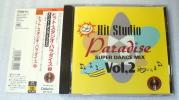 C5# obi есть хит * Studio *pala кости ~ super * Dance * Mix ~Vol.2* перец . часть / на свое усмотрение .. осыпь / учебное заведение небо страна /.. ba can s другой