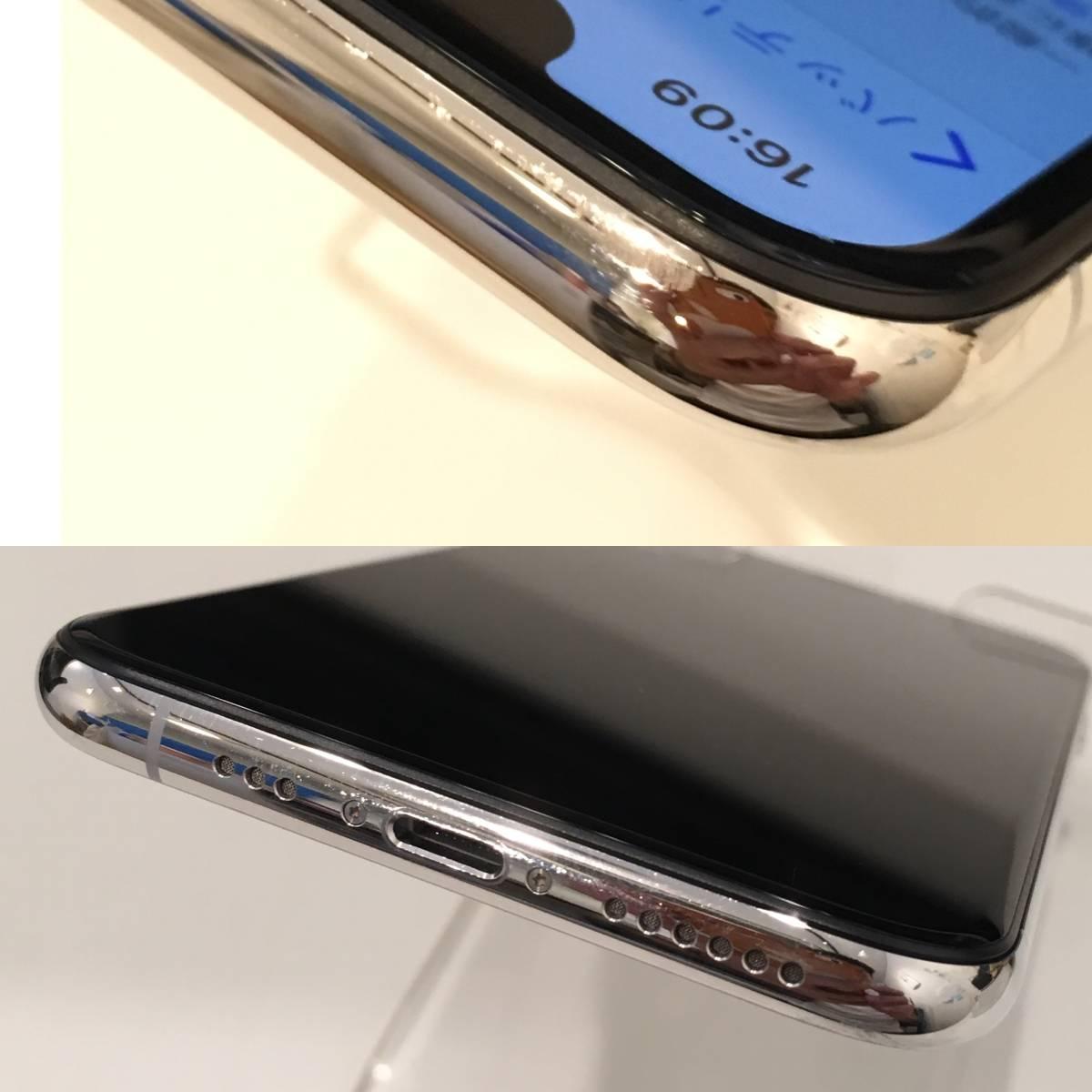 【中古 美品】SIMロック解除済 docomo iPhone XS 256GB シルバー 利用制限前〇 MTE12J/A iOS Ver12.1.4 バッテリー最大容量100%_画像4