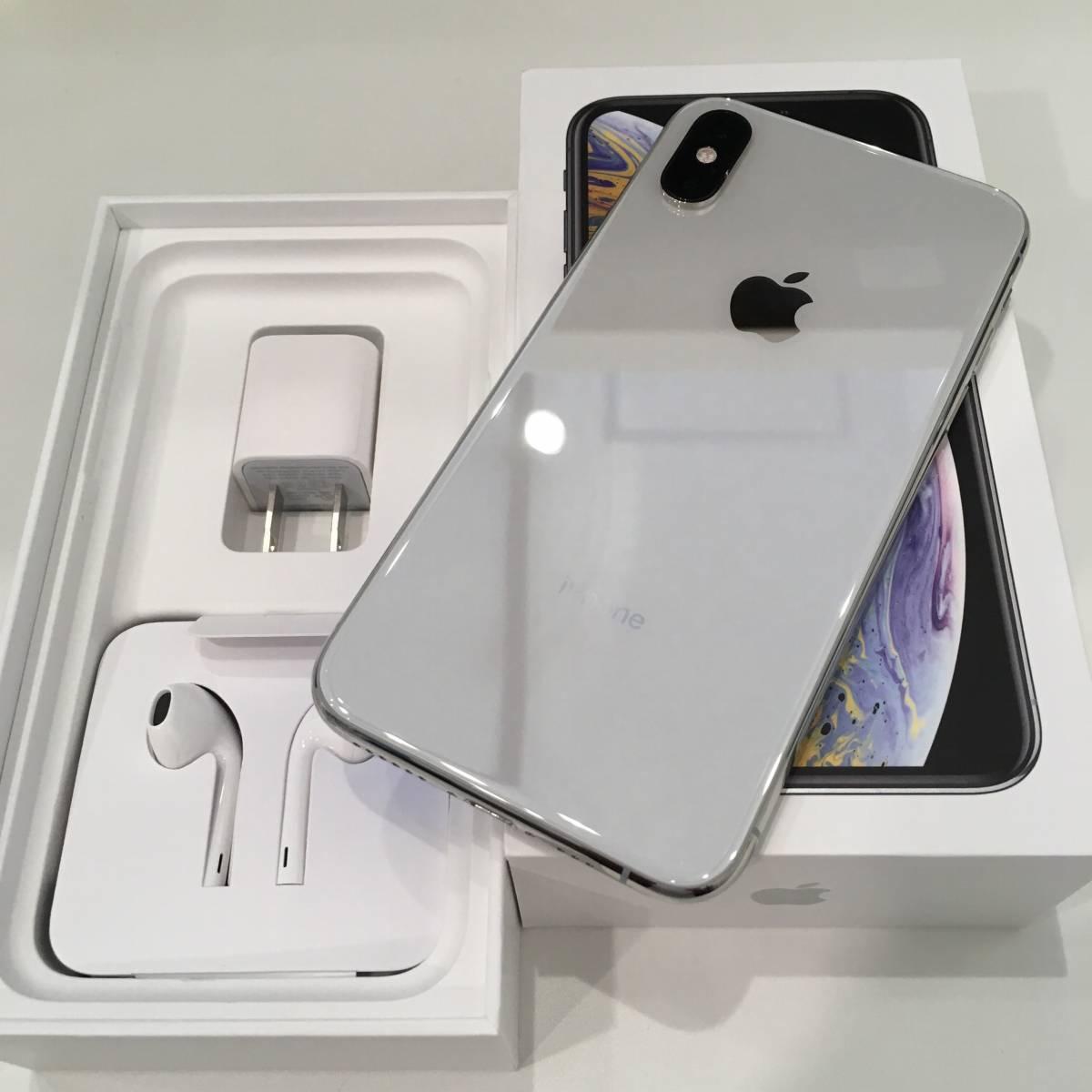 【中古 美品】SIMロック解除済 docomo iPhone XS 256GB シルバー 利用制限前〇 MTE12J/A iOS Ver12.1.4 バッテリー最大容量100%_画像2