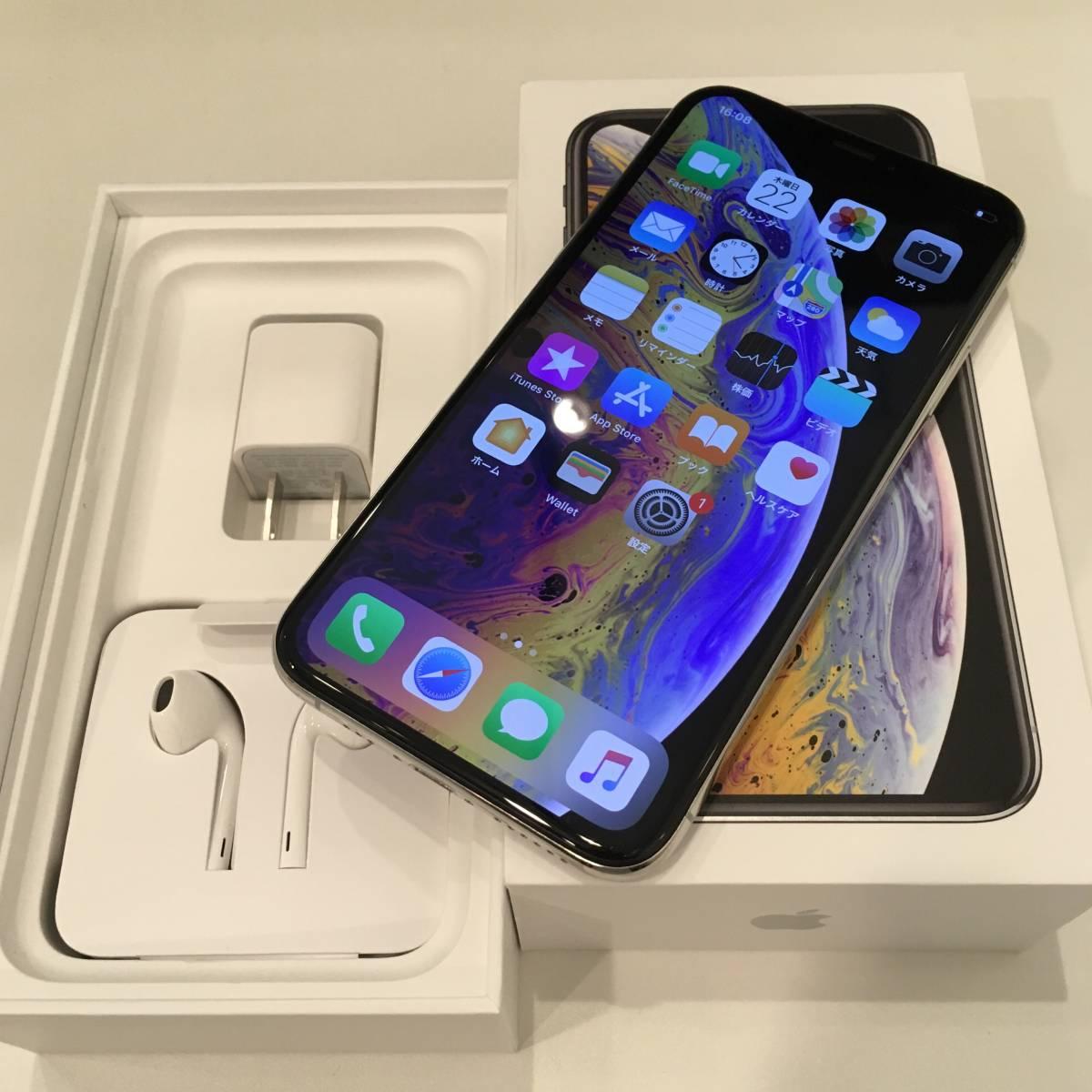 【中古 美品】SIMロック解除済 docomo iPhone XS 256GB シルバー 利用制限前〇 MTE12J/A iOS Ver12.1.4 バッテリー最大容量100%