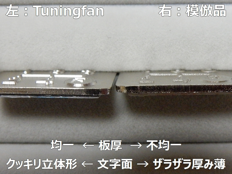 Tuningfan メッキ 6MT シフトパターン プレート 右下R 6速マニュアル インプレッサGDB GGB GRB GVB VAB WRX STi BP5 BL5 日本製 _画像6