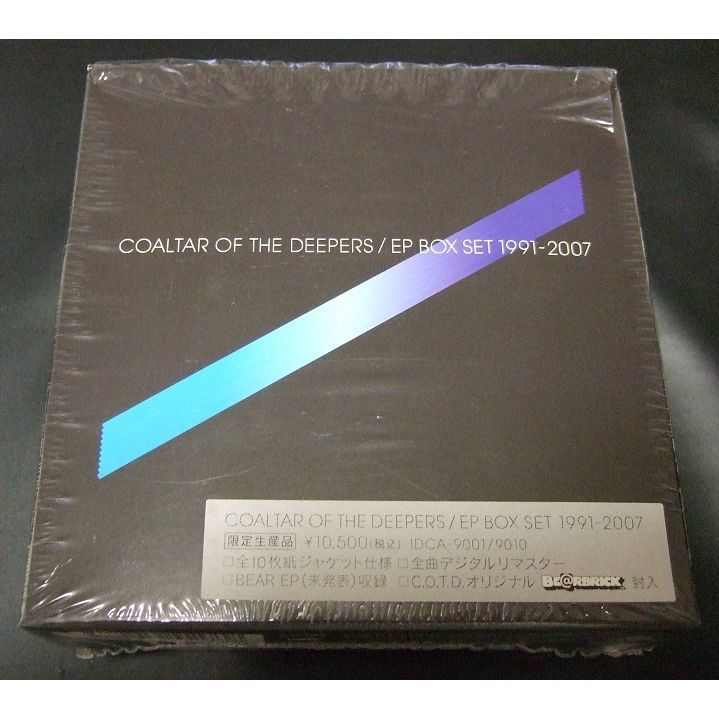 COALTAR OF THE DEEPERS「COTD EP BOX SET 1991-2007」CD_画像1