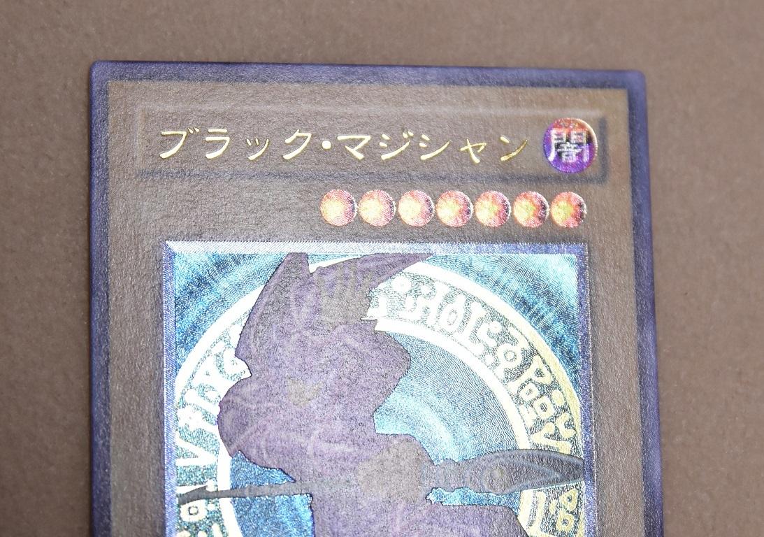 ☆【初期】ブラックマジシャン LN-53 レリーフ 送料込み【完美品】☆_画像5