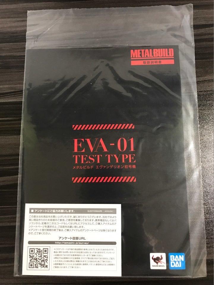 【美品】 METALBUILD エヴァンゲリオン初号機 メタルビルド_画像6