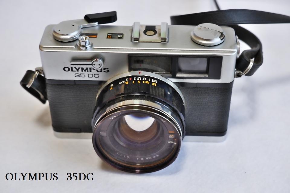 ヤシカ リンクス1000 フジカハーフ OLYMPUS TRIP35 オリンパス35DC ミノルタAF-E フィルムカメラ5台_画像9