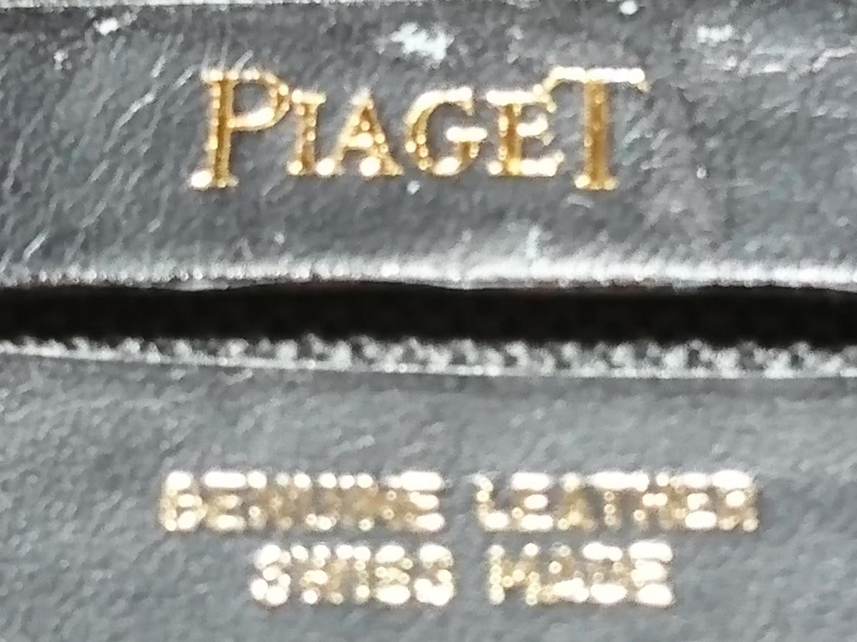 PIAGET ピアジェ クロコ 腕時計 ベルト メンズ _画像5