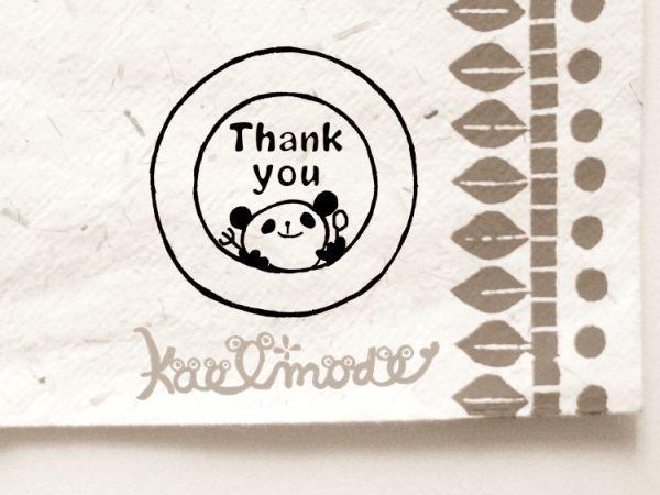 ありがとう スタンプ♪ 食いしん坊 パンダ ディッシュ thank you ラッピングやカードのデコに♪ シールも作れます☆ はんこ_ありがとうの気持ち押してください。