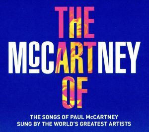 【輸入盤】Art of Mccartney (2CD+1DVD/Amazon Exclusive)/(オムニバス)_画像1