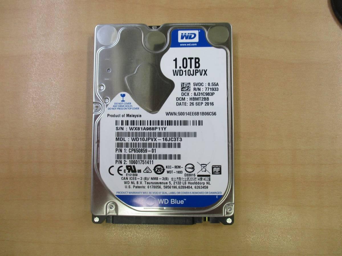 【正常動作品】中古HDD 2.5インチ SATA 1TB(1000GB) WD ハードディスク