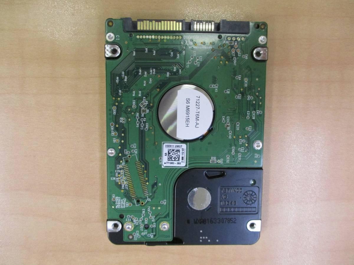 【正常動作品】中古HDD 2.5インチ SATA 1TB(1000GB) WD ハードディスク _画像3