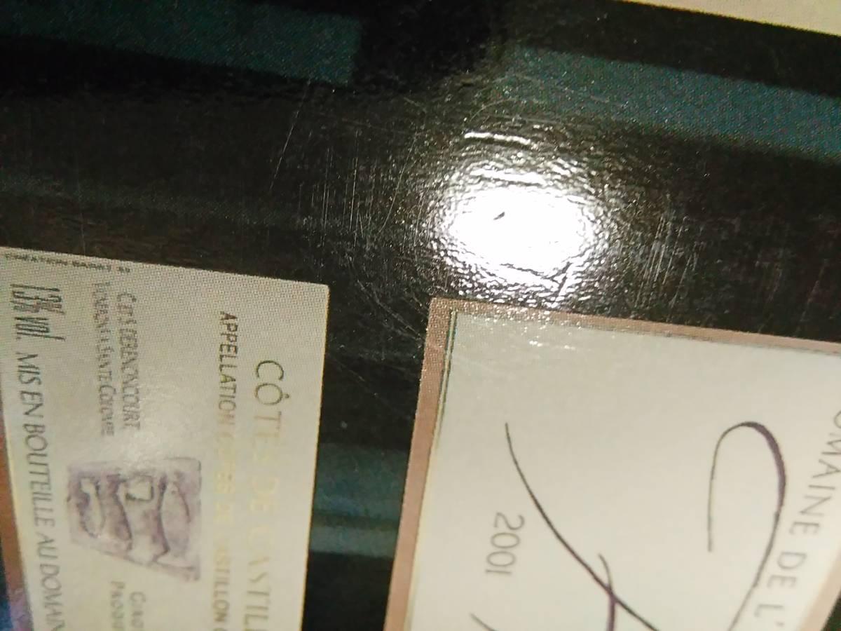Ee2 ワイナート 2004年春 No.22 ボルドーのメルロ ワインガイド オーストラリア 送料込 winart ワイン専門誌_画像5