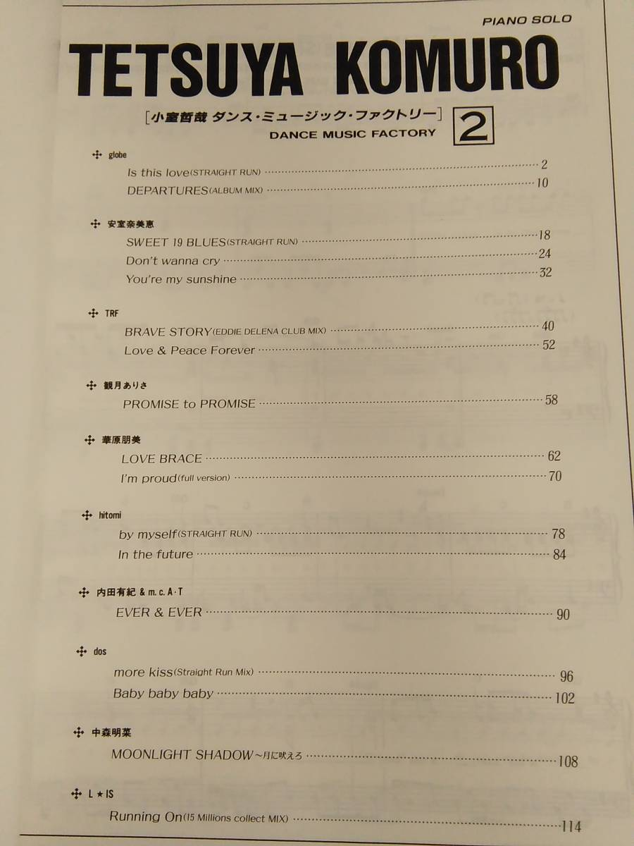 Ba2 小室哲哉 ダンス・ミュージック・ファクトリー2 ピアノソロ 東京音楽書院 1996年 楽譜 送料込_画像8