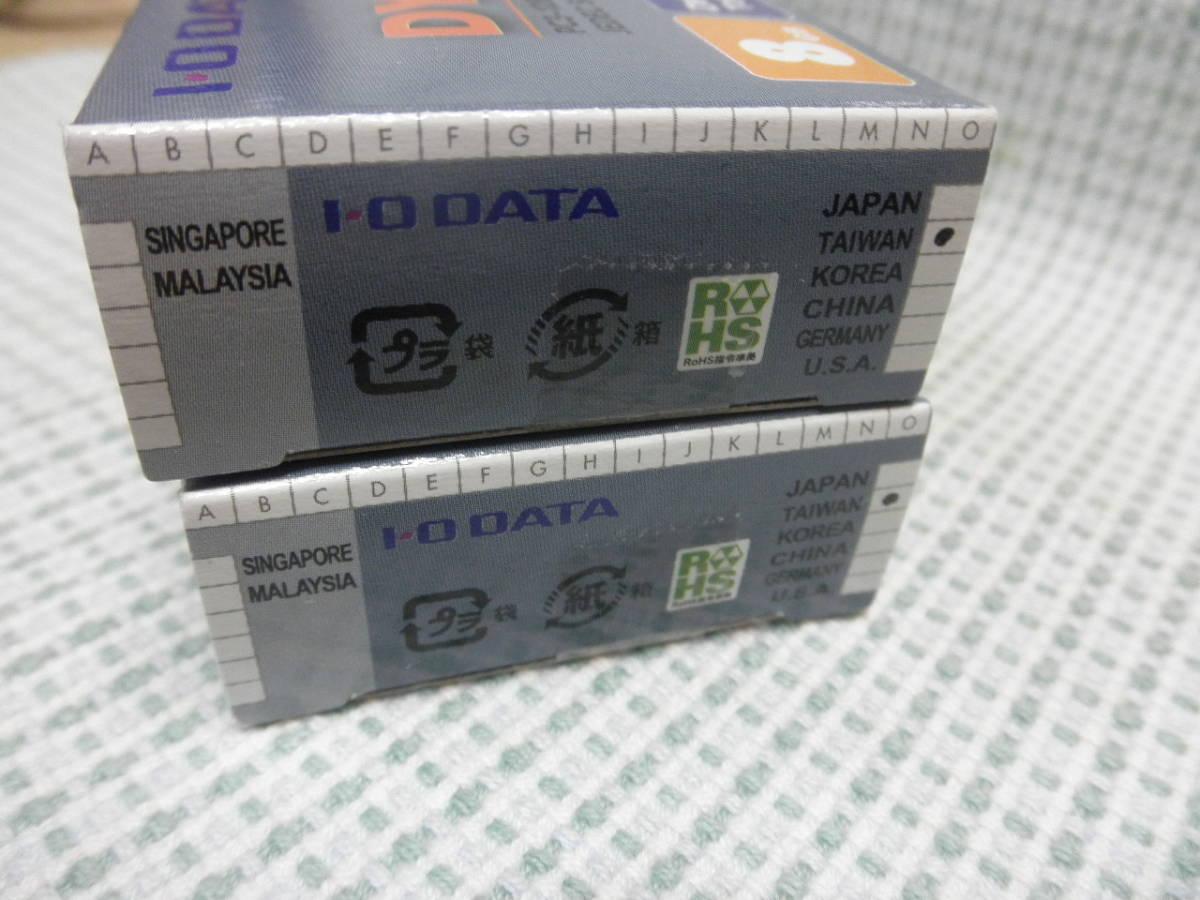 ★ 未開封、未使用品 IO DATA ディスクトップ用 PC3-12800 240pin (DDR3-1600)8G 2枚 ★_画像3