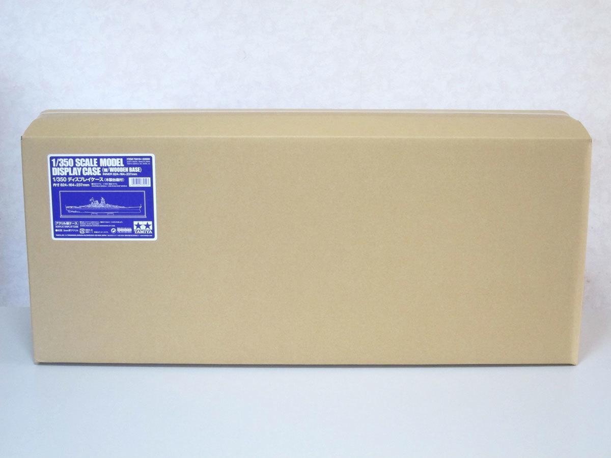 新品1円~タミヤ 1/350ディスプレイケース木製台座付 大和に最適