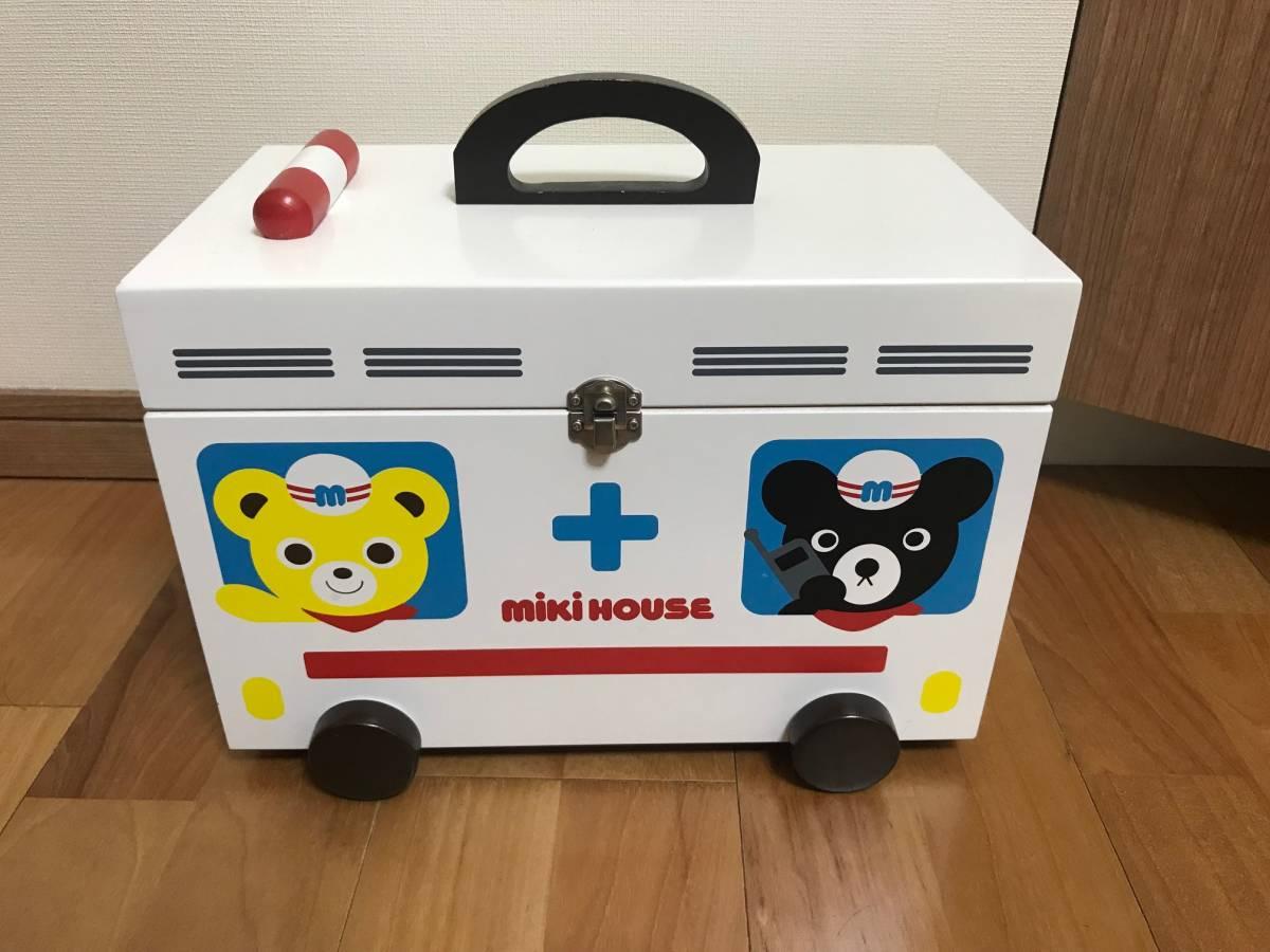 miki house ミキハウス 救急箱 ノベルティー レア 非売品
