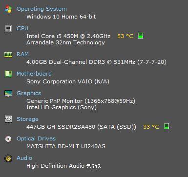 SONY VAIO VPCEB29FJ Intel Core i5-450M/メモリ4GB/新品SSD480GB+HDD500GB/office2019/Blu-Ray/HDMI/WIFI [ZD23]_画像2