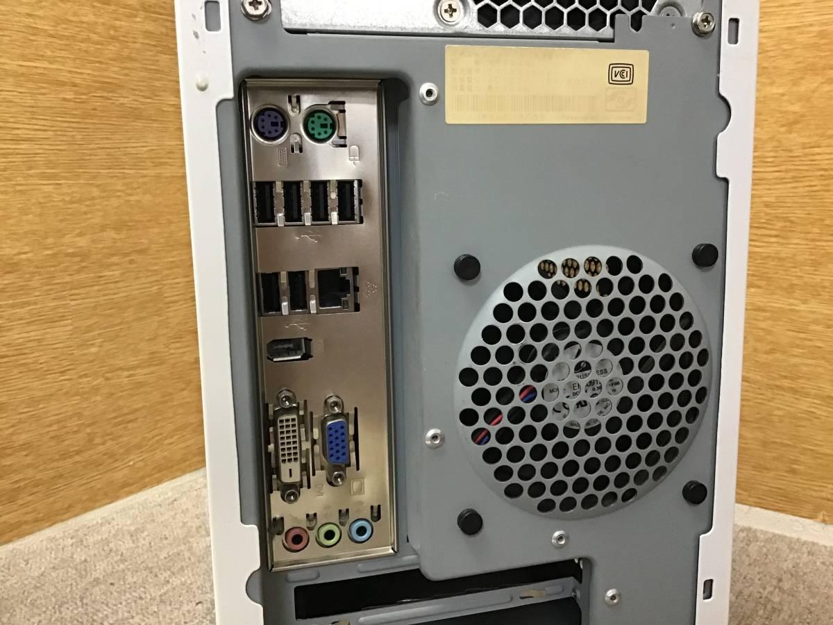 i 7-2600S換装★ミニタワーENDEAVOR MR6900(改)★16GBメモリ+新品SSD256GB+HDD1TB★Win10+ワード・エクセル・パワーポイント★807-2_画像5