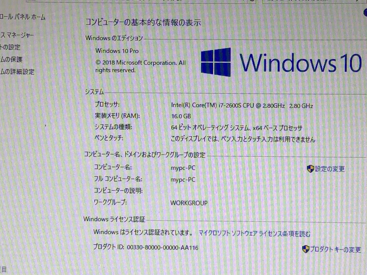i 7-2600S換装★ミニタワーENDEAVOR MR6900(改)★16GBメモリ+新品SSD256GB+HDD1TB★Win10+ワード・エクセル・パワーポイント★807-2_画像6