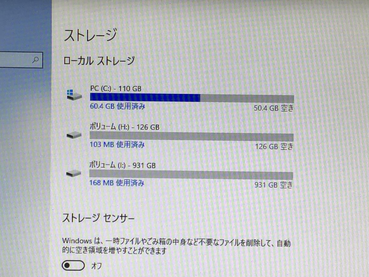 i 7-2600S換装★ミニタワーENDEAVOR MR6900(改)★16GBメモリ+新品SSD256GB+HDD1TB★Win10+ワード・エクセル・パワーポイント★807-2_画像7