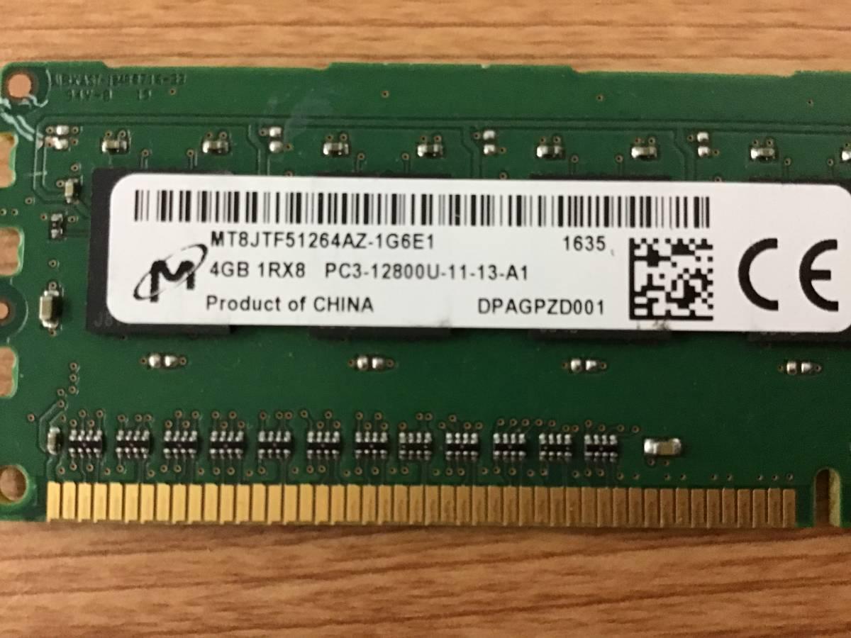 デスクトップパソコン用★即決16GBセット・4GB×4枚★PCマイクロンPC3-12800U 1R(片面チップ)★動作・相性保証品822-10_画像3