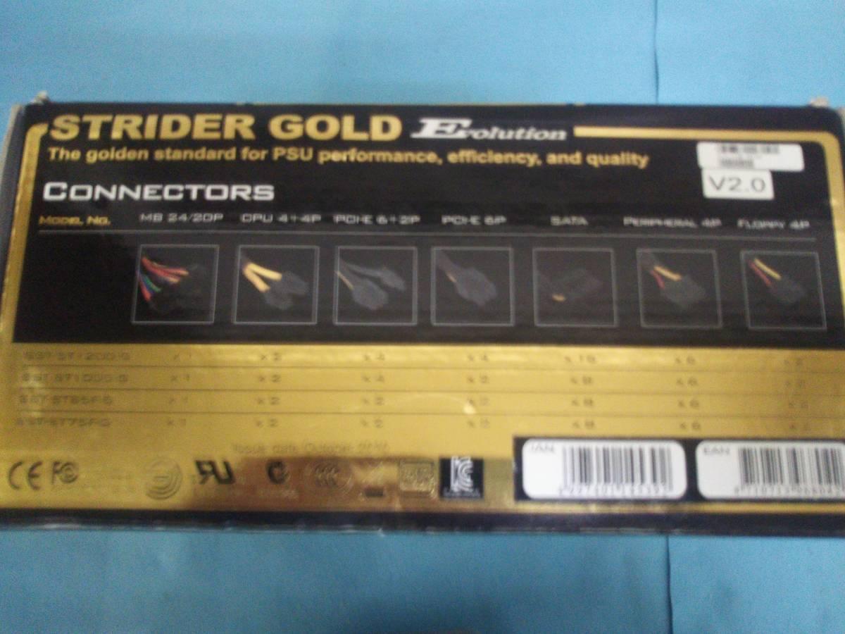 SILVER STONE 電源ユニット SST-ST75F-G-E 750W 80PLUS STRIDER GOLD Evolution_画像10