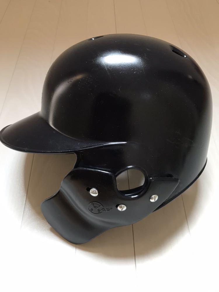 C-FLAP processed right batter for one ear helmet Baseball Softball