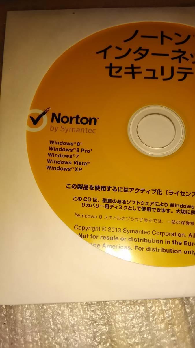 ノートン インターネットセキュリティ 15ケ月板 プロダクトキー未使用_画像3