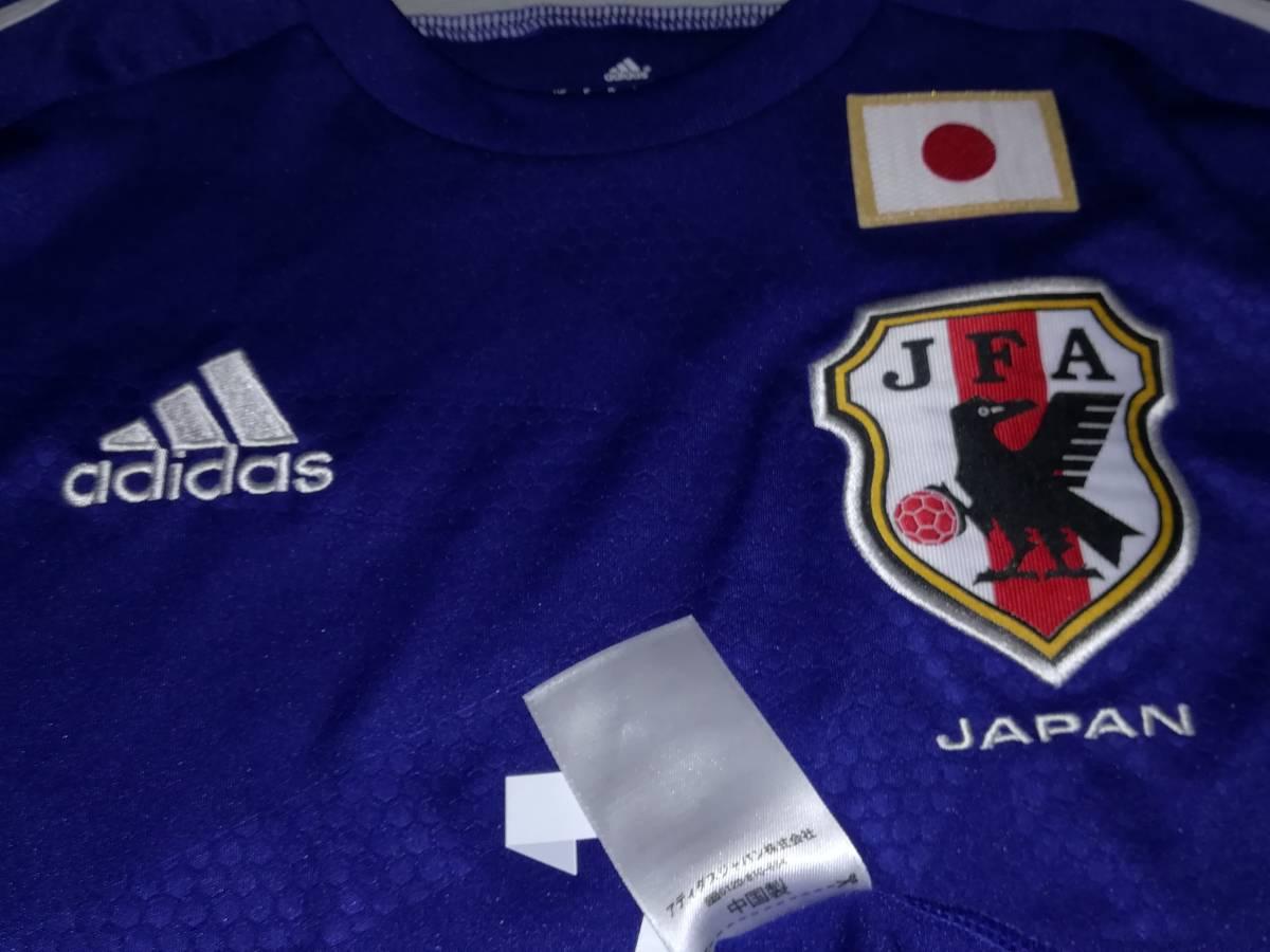adidas/14W杯 日本代表 #7 遠藤保仁 ユニフォーム 円陣モデル 正規/S _胸
