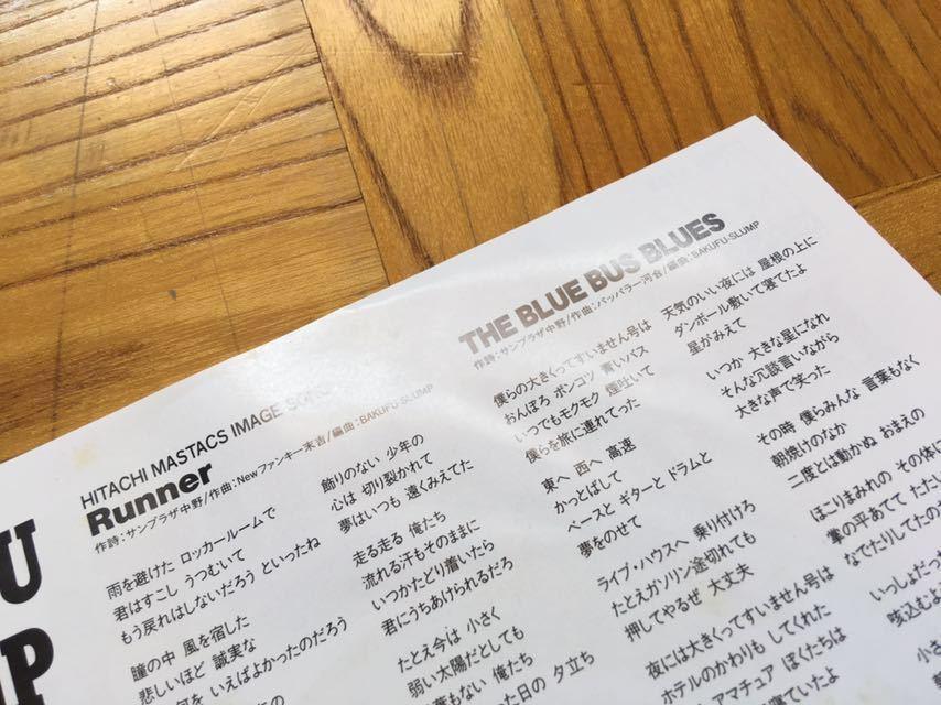 1988年EP 爆風スランプ/RUNNER 人気タイトル_画像6
