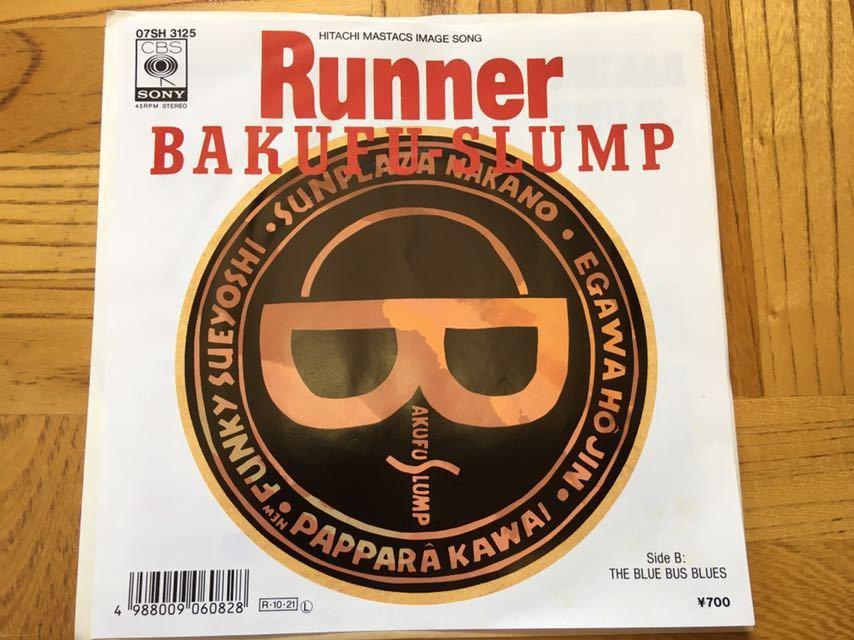 1988年EP 爆風スランプ/RUNNER 人気タイトル
