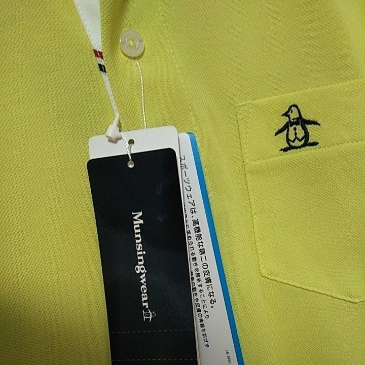 新品 定価14040 Munsingwear マンシング 半袖 ポロシャツ 3L イエロー MOTION3D サンスクリーン ファインドライ UVカット 吸汗 速乾 _画像5