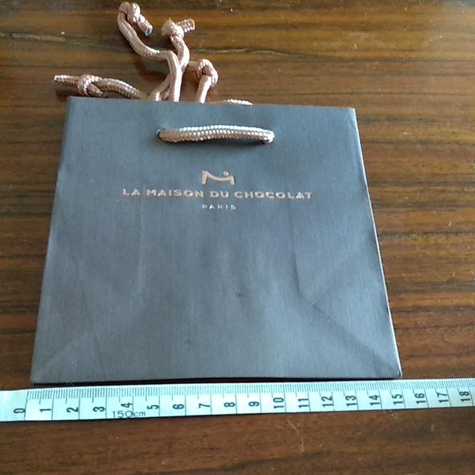 ラ メゾン ド ショコラ 手提げ袋 ミニ ショッパー 茶色 紙袋 ショコラティエ チョコレート_画像2