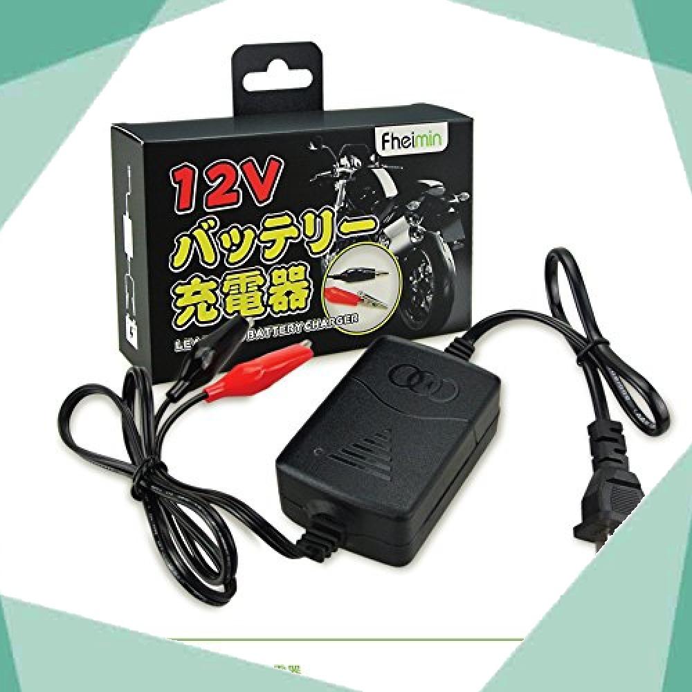 【残り僅か】バッテリー 充電器 自動車 バイク カーバッテリー 電動自転車 自動車用 12V バッテリー充電器 カー用品 _画像6