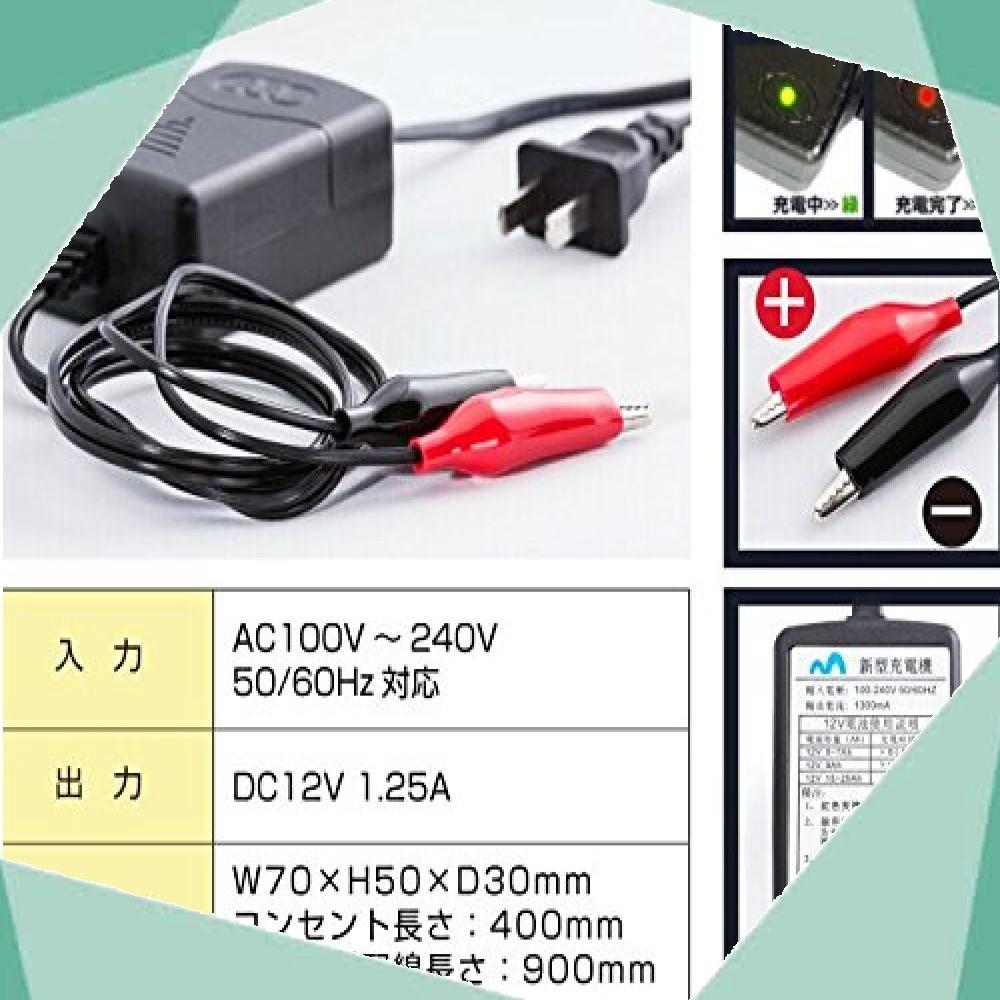 【残り僅か】バッテリー 充電器 自動車 バイク カーバッテリー 電動自転車 自動車用 12V バッテリー充電器 カー用品 _画像3