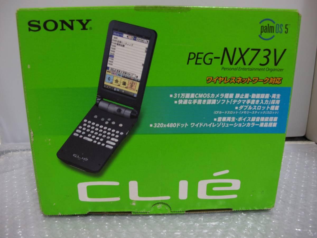 SONY ソニー CLIE クリエ PEG-NX73V ジャンク品_画像1