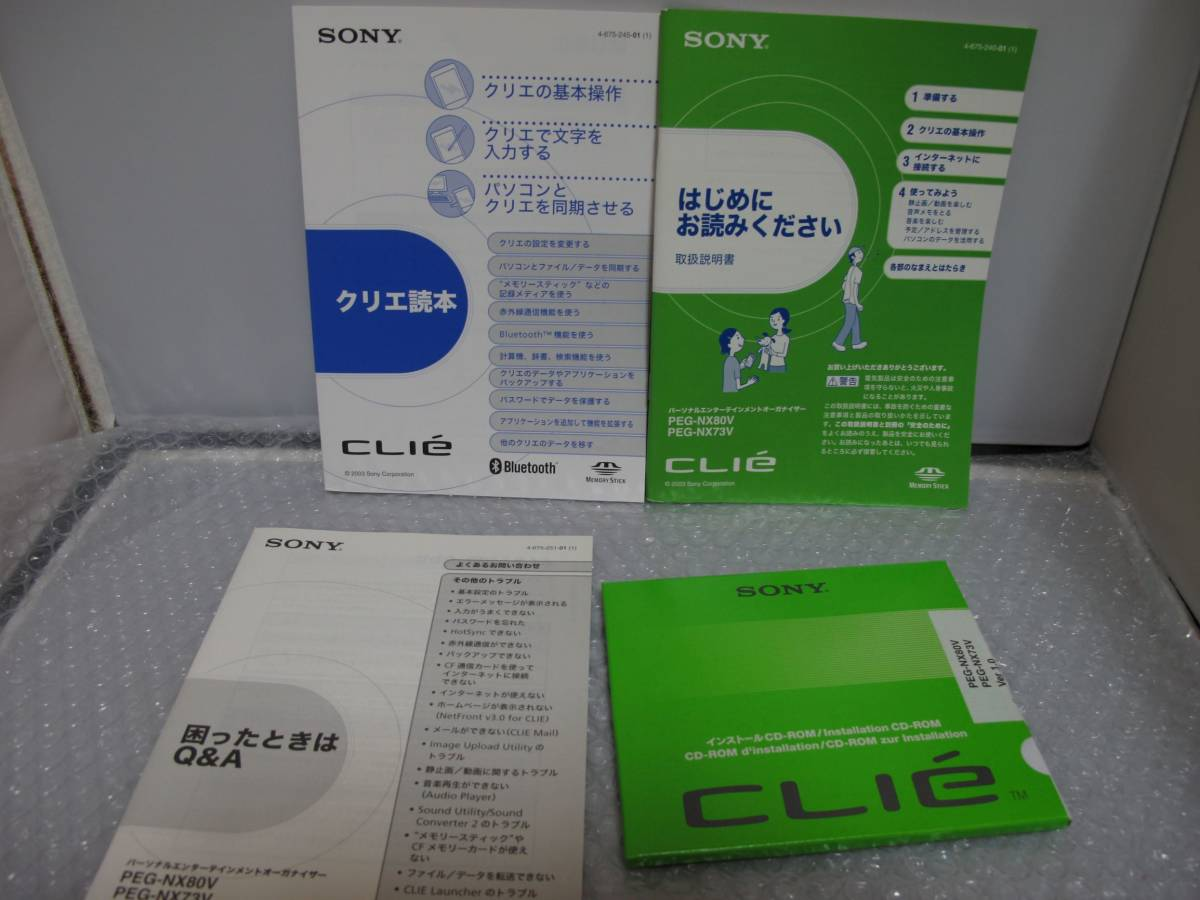 SONY ソニー CLIE クリエ PEG-NX73V ジャンク品_画像6