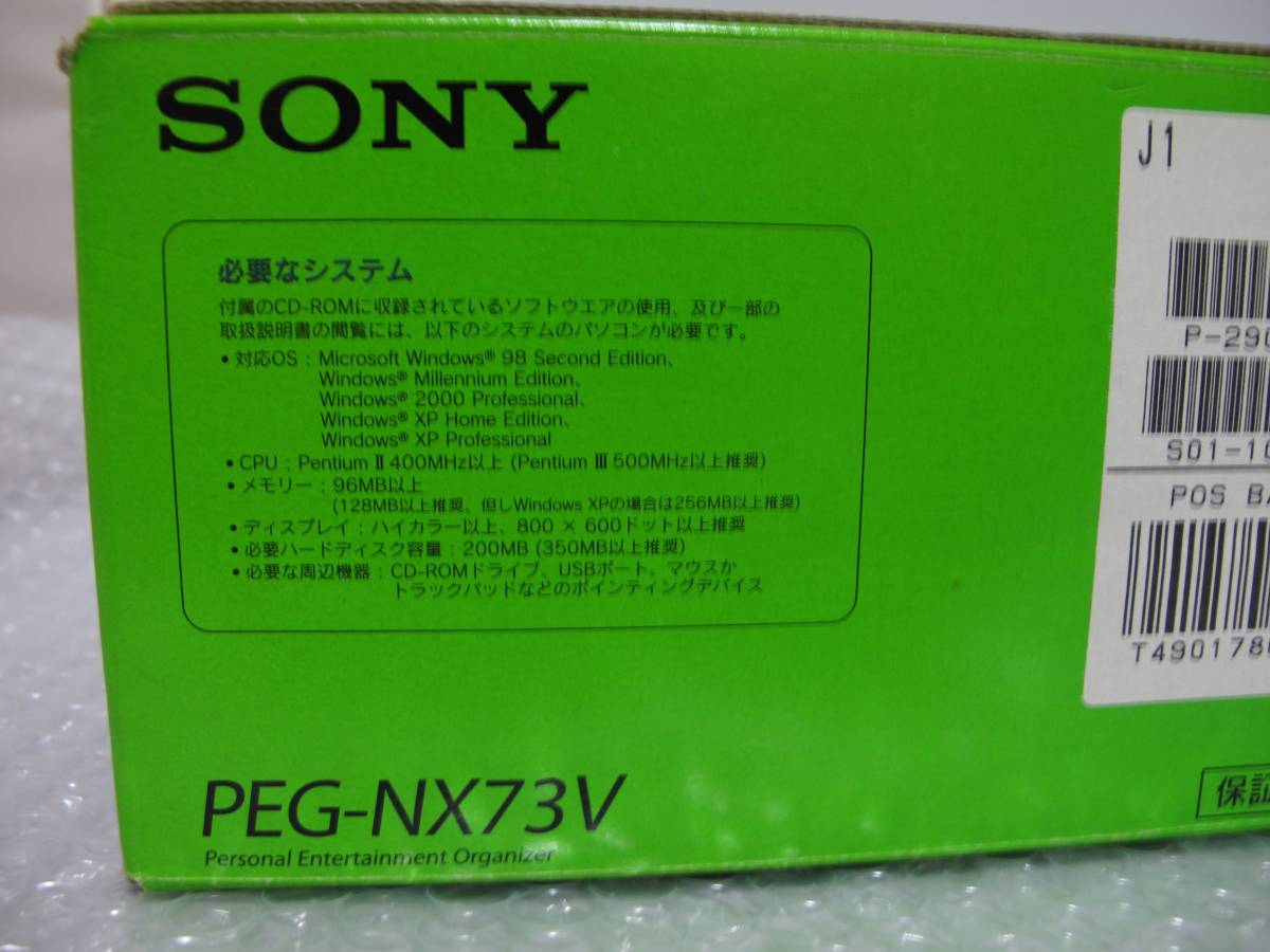 SONY ソニー CLIE クリエ PEG-NX73V ジャンク品_画像2