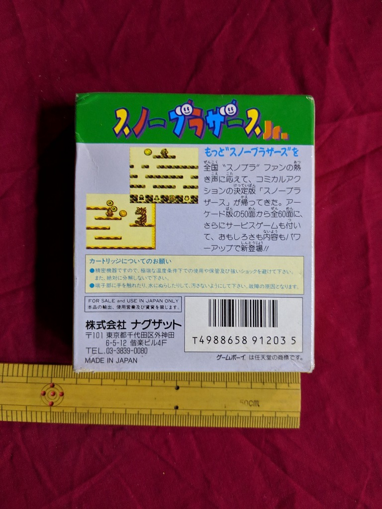 ☆ ゲームボーイ デッドストックソフト 「SNOW BROS. スノーブラザーズJr.」 レトロ コレクション   /hb7_画像2
