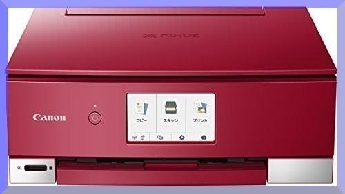 ☆ Canon キヤノン A4 プリンター インクジェット複合機 PIXUS TS8230 RED レッド 新品 領収書可 即決 ☆_画像2