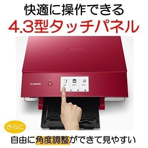 ☆ Canon キヤノン A4 プリンター インクジェット複合機 PIXUS TS8230 RED レッド 新品 領収書可 即決 ☆_画像4