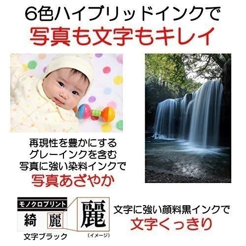 ☆ Canon キヤノン A4 プリンター インクジェット複合機 PIXUS TS8230 RED レッド 新品 領収書可 即決 ☆_画像7