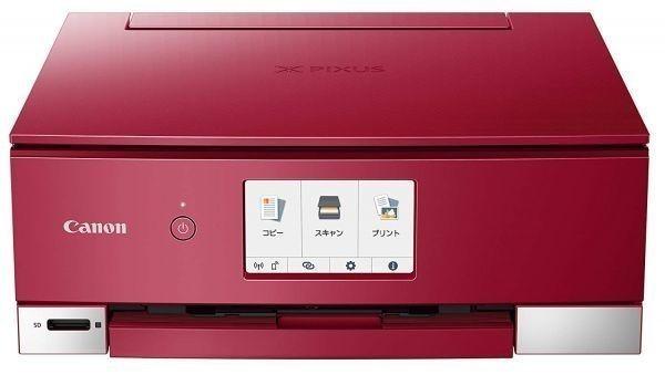 ☆ Canon キヤノン A4 プリンター インクジェット複合機 PIXUS TS8230 RED レッド 新品 領収書可 即決 ☆_画像1