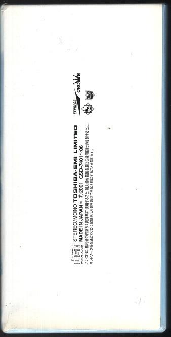 カレッジポップスクロニクル 6枚組CDBOX 全120曲フォーククルセダーズ/リガニーズ/ジャックス/タイムセラーズ_画像4