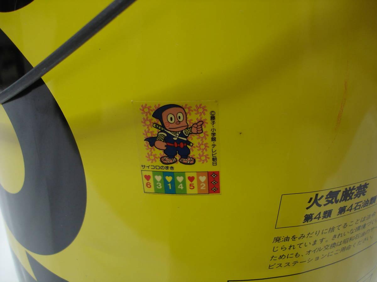 味のあるカーガレージ★エンジンオイル801★ブリキ製20Lペール缶・ダスト缶/蓋付き_画像10