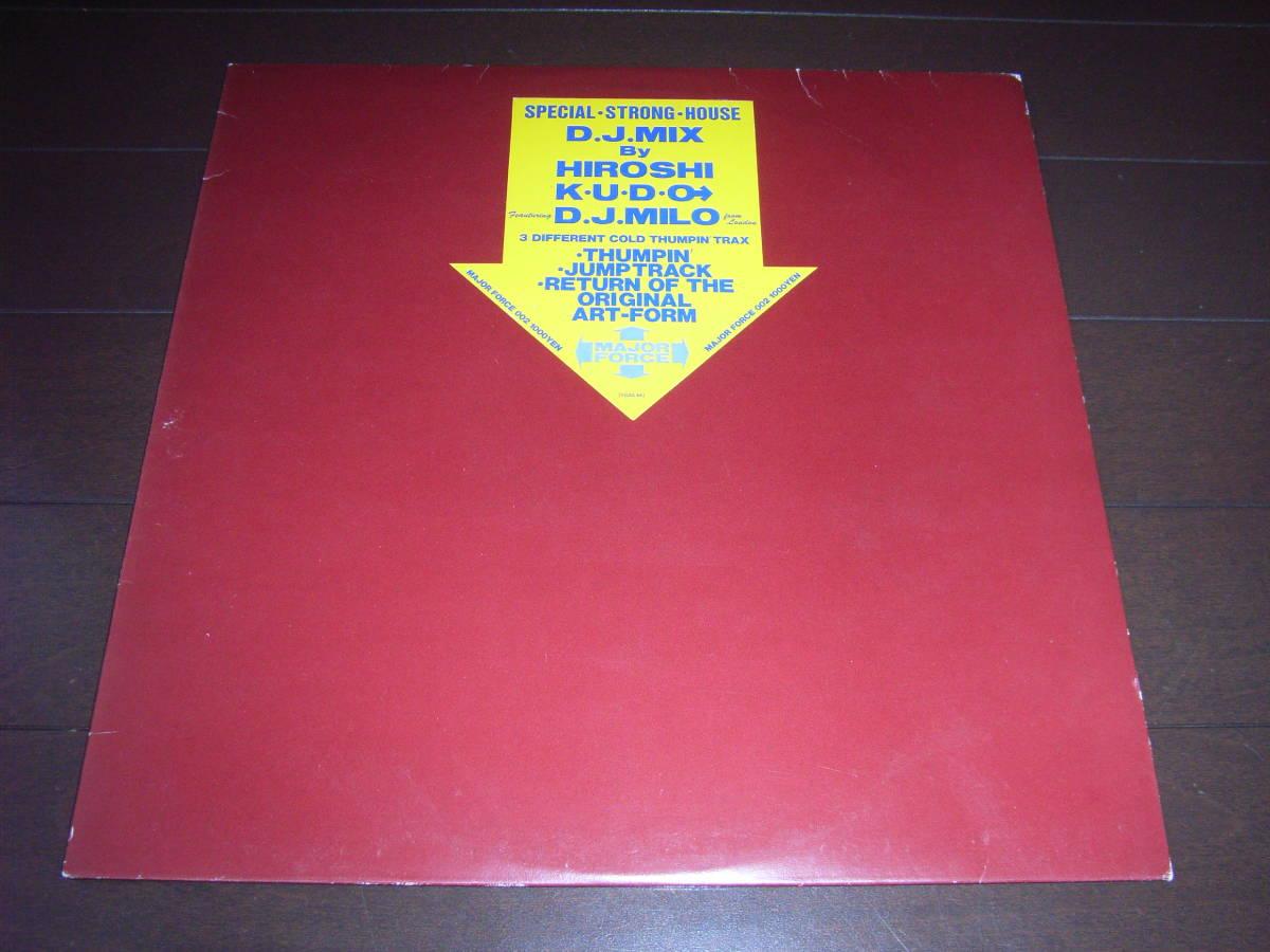 オリジナル盤!!HIROSHI & KUDO DJ MILO / D.J. MIX /RETURN OF THE ORIGINAL ART FORM/MAJOR FORCE/藤原ヒロシ/中西俊夫/和モノ_画像1