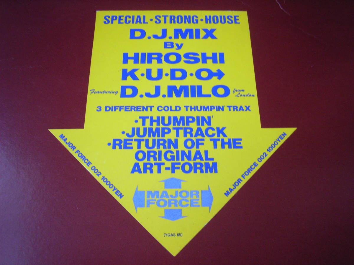 オリジナル盤!!HIROSHI & KUDO DJ MILO / D.J. MIX /RETURN OF THE ORIGINAL ART FORM/MAJOR FORCE/藤原ヒロシ/中西俊夫/和モノ_画像2
