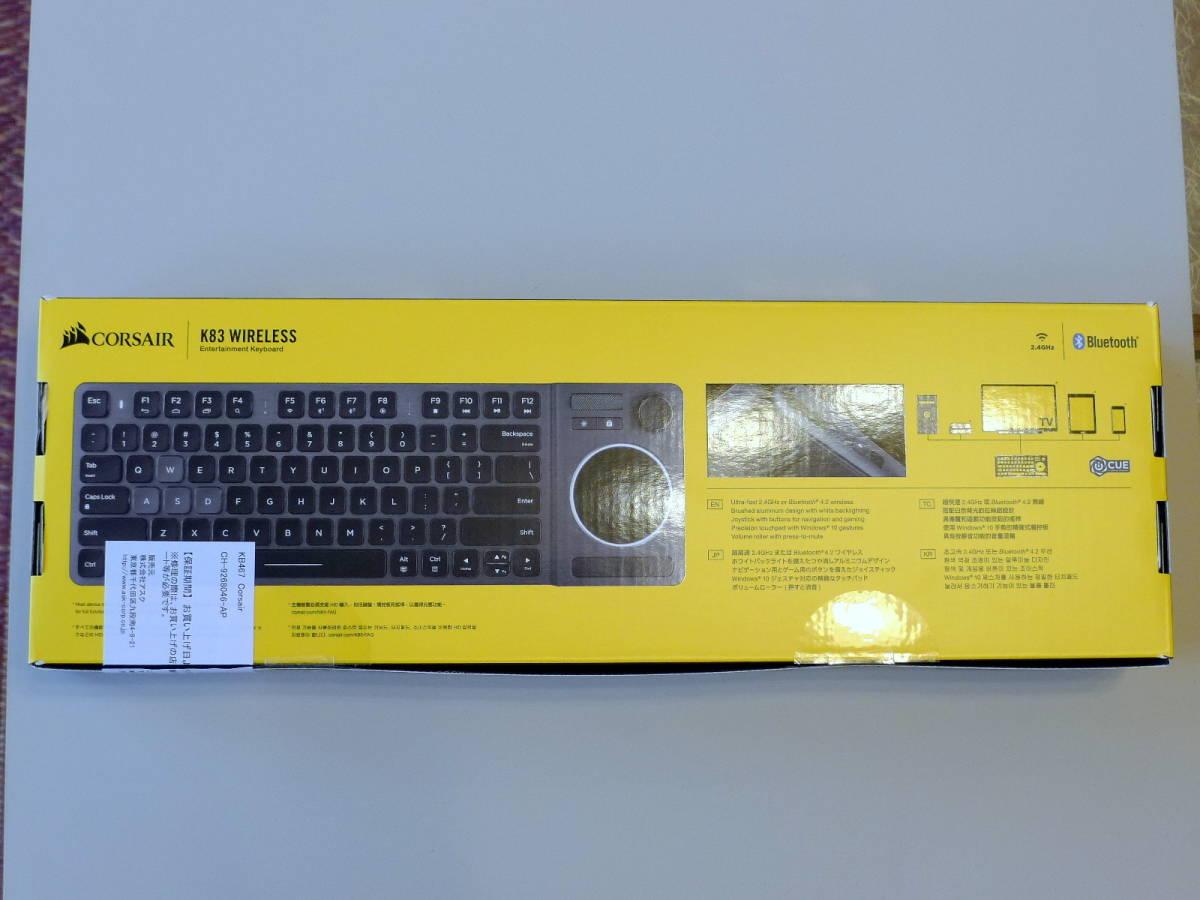 【使用僅か 美品】CORSAIR コルセア K83 ワイヤレスエンターテイメントキーボード 英語配列_画像2